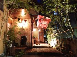 A picture of the hotel: Roku Hostel Hiroshima