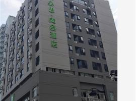 Ξενοδοχείο φωτογραφία: IBIS Styles Hangzhou Chaowang Road hotel