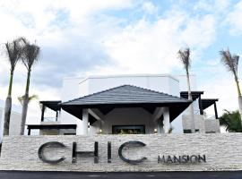 Foto do Hotel: The Mansion at Chic By Royalton