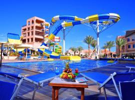 ホテル写真: Albatros Aqua Park Resort (Families and Couples Only)