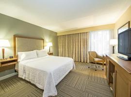 Hotel photo: Hampton Inn Philadelphia-Airport