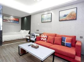 Hotel foto: Yating Boutique Apartment