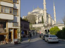 酒店照片: Sultan Corner Suites