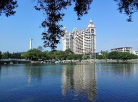 Hotel foto: Taishan Jie'aosi International Hotel