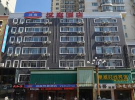 A picture of the hotel: Hanting Express Harbin Huayuan Street