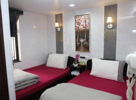 Foto do Hotel: J's Inn