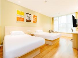 A picture of the hotel: Hanting Express Nanjing Hunan Road