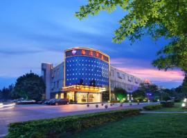 Ξενοδοχείο φωτογραφία: Fuzhou Haibin Fliport Inn
