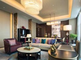 Ξενοδοχείο φωτογραφία: Wanda Realm Yiwu