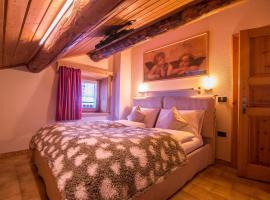 Hotel near Альпы