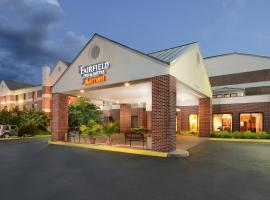 A picture of the hotel: Fairfield Inn & Suites by Marriott Charlottesville North