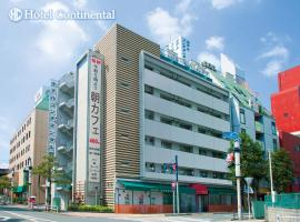 A picture of the hotel: Hotel Continental Fuchu