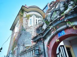 صور الفندق: Xiamen Gulangyu Aifeier Hotel Guanglangyu Blue Island Branch