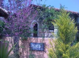 Photo de l'hôtel: Fig Garden Cottages