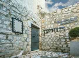 Hotel photo: Avney HaHoshen