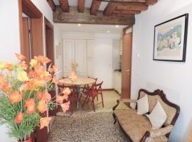 Hotel Photo: San Bortolomio