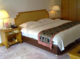 Ξενοδοχείο φωτογραφία: Royal Garden Hotel