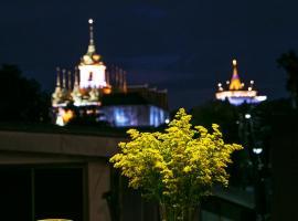 Hotel photo: Rachanatda homestel