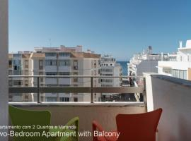 Hotel photo: Akisol Armação Pera Holidays II