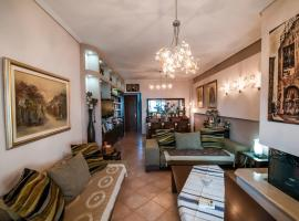 A picture of the hotel: Holidays Pelion