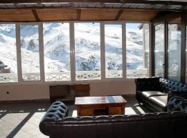 Hotel Photo: Hotel Reino Nevado