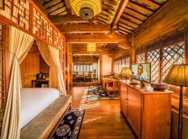 Hotel photo: Zeyun Inn