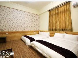 صور الفندق: Fengming B&B