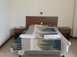 Hotel photo: Hotel Ta Ta Chino