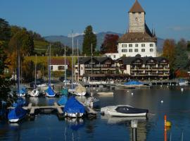 Hotel near İsviçre