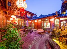 Hotel photo: Love Cloud Boutique Chain Hotel Naxi Style