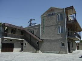 A picture of the hotel: Hotel Ka-El