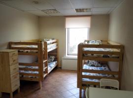 Hotel photo: Duntes Hostel