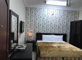 Zdjęcie hotelu: Al Raqi Palace Hotel