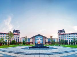 Hình ảnh khách sạn: Liuyuan Jin Jiang Hotel