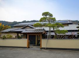 Ξενοδοχείο φωτογραφία: Mikuniya