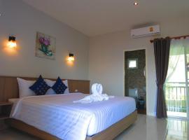 Hotel Photo: Wongmuang Place
