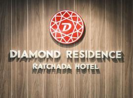 Hotel photo: Diamond Residence Ratchada