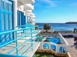 Ξενοδοχείο φωτογραφία: Chryssi Akti