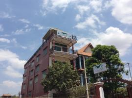 Hotel photo: 139 Guest House