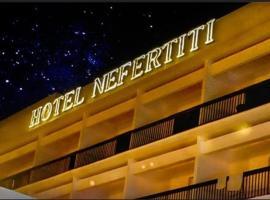 Hotel near ミニヤー