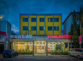 Фотографія готелю: Esiya Hotel
