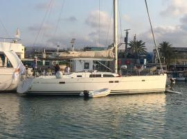 Hotel photo: Alcyon Blue Yacht