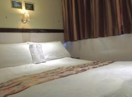 Hotel photo: Hotel Guan Zhou