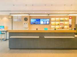 Hotel photo: Hanting Hotel Jinan Yuhan Road