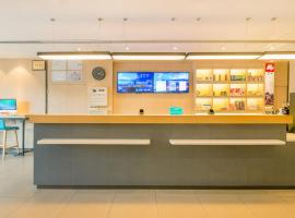 Ξενοδοχείο φωτογραφία: Hanting Hotel Zhengzhou Xinzheng International Airport