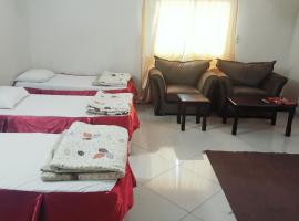 Zdjęcie hotelu: Dar Aljeffry Furnished Apartments