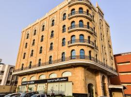 Hotel photo: Down Town Jeddah