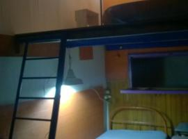 Hotel near Montevideo