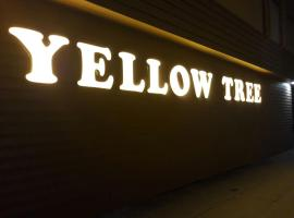 A picture of the hotel: Yellow Tree