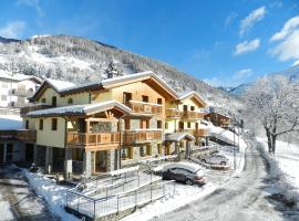 Hotel Photo: Residence Hotel Raggio Di Luce